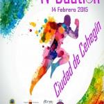 Duatlon 2015(2)